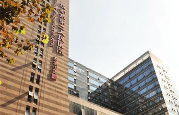 成都市第二人民医院庆云街本部
